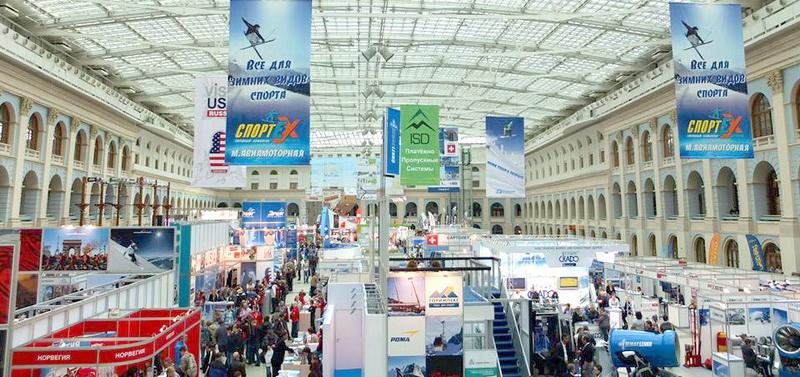 25-27 октября в Москве в 20-й